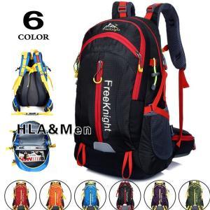 大容量 バッグ リュックサック メンズ レディース バックパック 40L 登山 アウトドア 旅行リュック 撥水 送料無料 敬老の日|allforever