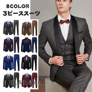 ビジネススーツ メンズ 3ピーススーツ スーツ 1つボダン スリムスーツ フォーマル パーティー 同窓会 新生活 敬老の日|allforever