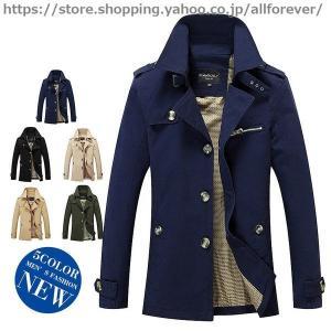 チェスターコート メンズ ミリタリー コート ビジネスコート スプリングコート ショート丈 紳士服 通勤 アウター 限定セール|allforever