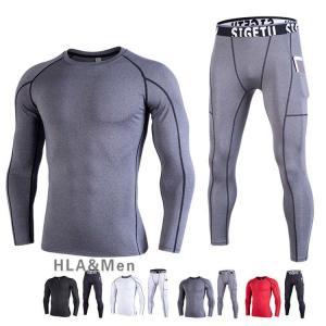 上下セット メンズ 加圧 アンダーシャツ フィットネス コンプレッションウエア トレーニング 吸汗 速乾 おしゃれ 敬老の日|allforever