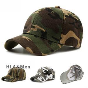 キャップ メンズ レディース 帽子 迷彩 スポーツ アウトドア ベースボール 野球帽 男女兼用 敬老の日|allforever