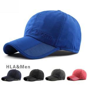 野球帽 キャップ メンズ レディース 帽子 無地 スポーツ アウトドア ベースボール メッシュ 男女兼用 敬老の日|allforever