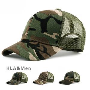 帽子 キャップ メンズ レディース 野球帽 迷彩 スポーツ アウトドア ベースボール メッシュ 男女兼用 敬老の日|allforever