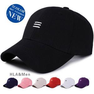 帽子 キャップ メンズ レディース 夏 スポーツ UVカット 野球帽 旅行 釣り アウトドア 男女兼用 通気性 敬老の日|allforever
