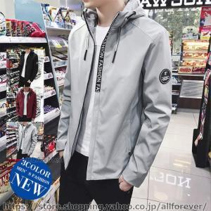 マウンテンパーカー ジャケット メンズ ジャンパー ナイロンジャケット ライトアウター フード付き アウトドア 2019秋冬 新作|allforever