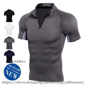 半袖Tシャツ 加圧インナー メンズ Tシャツ コンプレッションウェア 丸首Tシャツ スポーツウェア 吸汗 速乾|allforever