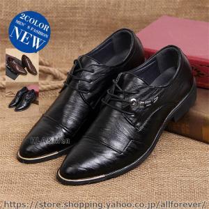 フォーマルシューズ ビジネスシューズ メンズ 歩きやすい 革靴 メンズシューズ 紳士靴 ビジネス 出張 2019秋冬 新作 allforever