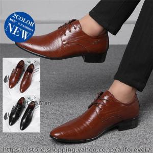 ビジネスシューズ メンズ 歩きやすい 革靴 フォーマルシューズ メンズシューズ 紳士靴 ビジネス 出張 2019秋冬 新作 allforever