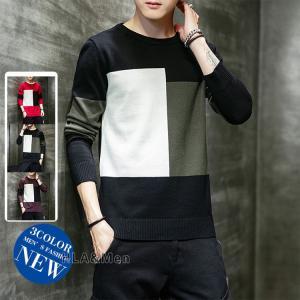 ニット セーター メンズ 長袖 クルーネック トップス カットソー カラー配色 ハイゲージ おしゃれ|allforever