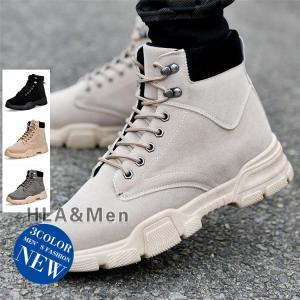 登山靴 ブーツ メンズ アウトドア ショートブーツ ミリタリーブーツ メンズ靴 防滑シューズ 撥水|allforever