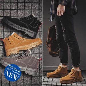 ショートブーツ メンズ 防寒ブーツ ブーツ 裏起毛シューズ ワークブーツ メンズ靴 防滑 撥水 冬靴|allforever
