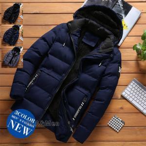 厚手ジャケット メンズ 防寒 中綿ジャケット ダウンジャケット 裏起毛 ロゴ アウター フード付き 冬物 allforever