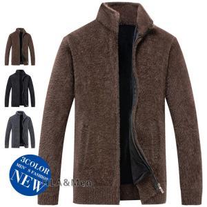 ポアジャケット メンズ フリースジャケット スタンドカラー 裏起毛 ジャケット アウター 40代 50代 allforever