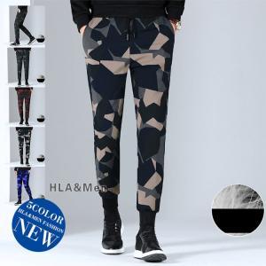 迷彩パンツ パンツ メンズ ダウンパンツ ジョガーパンツ ロングパンツ 厚手パンツ ボトムス ダウン カジュアル|allforever