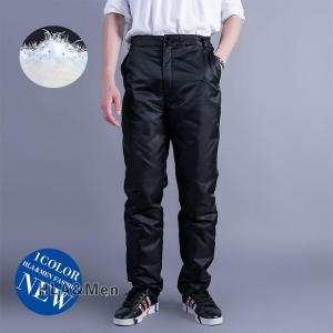 ロングパンツ メンズ ダウンパンツ 防寒パンツ 厚手パンツ チノパン あったか カジュアル|allforever