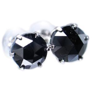 イヤリング ピアス pierced プラチナ Pt900 ローズ カット ブラック ダイヤモンド ダイヤ トータル 2カラット total 2.0 ct スタッド  レディース メンズ|alliegold