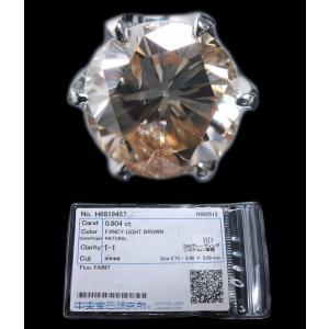 ピアス シングル 片 耳 方 プラチナ Pt900 一粒 ファンシー ライト ブラウン ダイヤモンド ダイヤ 0.8 カラット 0.80 ct 手作り 6 本 点 爪  レディース メンズ alliegold 04
