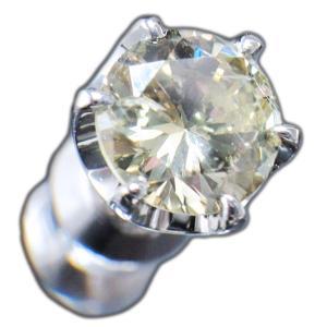 ピアス シングル 片 耳 方 プラチナ Pt900 一粒 ファンシー カラー グリーン イエロー ダイヤモンド ダイヤ dia 手作り 6 本 点 爪  レディース メンズ|alliegold