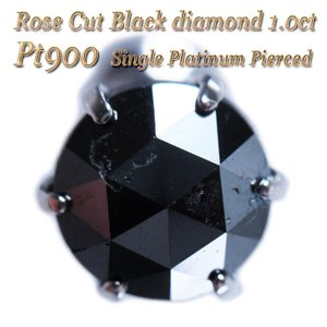 ピアス シングル 片 耳 方 プラチナ Pt900 ローズ カット 一粒 ブラック ダイヤモンド ダイヤ dia 1 カラット 1.0 ct 手作り 6 本 点 爪  レディース メンズ|alliegold