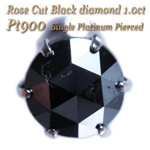 ピアス pierced シングル 片 耳 方 プラチナ Pt900 一粒 ブラック ダイヤモンド ダイヤ black dia 1 カラット 1.0 ct 鑑定 6 本 点 爪 レディース メンズ|alliegold