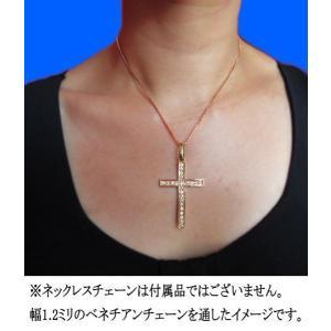 18金イエローゴールド K18 天然ダイヤモンド合計0.950ct シンプルな十字架クロス 30×45mm ペンダントトップ|alliegold|03