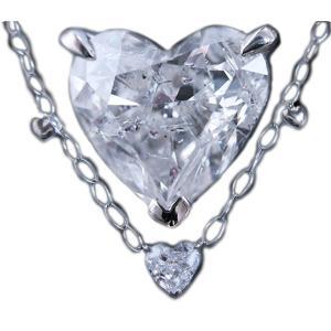 プラチナ(Pt900/Pt850)巨大ハートシェイプカット・ダイヤモンド1.529ct&ふっくらハートチャームネックレス|alliegold