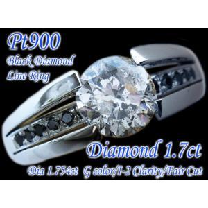 リング 指輪 中石 一粒 ダイヤモンド 1カラット 1.754ct 両腕 ブラック ダイヤ ライン 立体的 幅広 ワイド リング プラチナ Pt900 alliegold 10