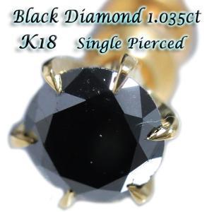 ピアス シングル 片 耳 方 18金 イエロー ゴールド K18 ラウンド 一粒 ブラック ダイヤモンド ダイヤ dia 1 カラット 1.0 ct 6 本 点 爪 レディース メンズ|alliegold