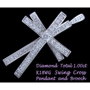 ペンダント 兼 ブローチ 18金 ホワイト ゴールド K18 WG ダイヤモンド ダイヤ dia 1 カラット 1.0 ct スウィング 十字架 クロス レディース メンズ 誕生 記念|alliegold