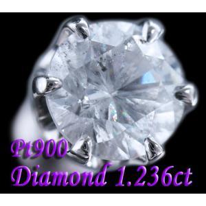 プラチナ(Pt900)超巨大!一粒ダイヤモンド1.236ct(G/I3/Fair)★手作り6本爪メンズシングルピアス(片耳用ピアス) alliegold