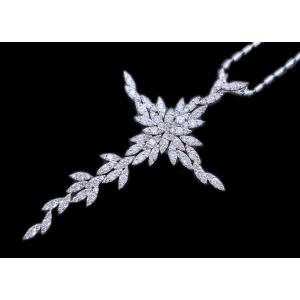 ペンダント ネックレス 18金 ホワイト ゴールド K18 WG ダイヤモンド ダイヤ 3カラット 3.0ct 雪の結晶 十字架 クロス cross レディース メンズ 送料無料 新品|alliegold|02