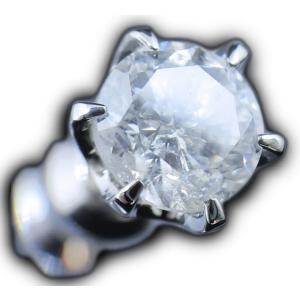 ピアス pierced シングル 片耳 片方 プラチナ Pt900 一粒 ダイヤモンド ダイヤ dia 0.8 カラット 0.80 0.85 ct I I1 Fair 鑑定 ソーティング レディース メンズ|alliegold