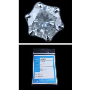 ピアス pierced シングル 片耳 片方 プラチナPt900 一粒 ダイヤモンド ダイヤ dia 0.5 カラット 0.50 0.55 ct H I-1 FAIR 鑑定 ソーティング レディース メンズ alliegold 05