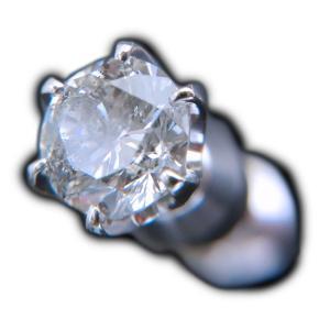 大粒!天然ダイヤモンド0.6カラット(0.640t I/I2/GOOD中央宝石研究所ソーティング付)★プラチナPt900丸っこい6本爪シングルメンズピアス|alliegold