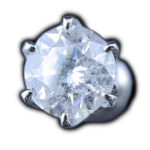 ピアス pierced シングル 片耳 片方 プラチナ Pt900 一粒 ダイヤモンド ダイヤ dia 0.7 カラット 0.70 0.75 ct 鑑定 ソーティング 6 本 点 爪 レディース メンズ|alliegold