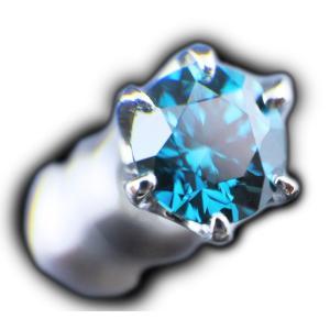 ピアス シングル 片 耳 方 プラチナ Pt900 一粒 ブルー ダイヤモンド ダイヤ dia 0.3 カラット 0.30 0.35 ct Fancy Dark Blue Treat VS1 鑑定 レディース メンズ|alliegold