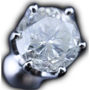 ピアス pierced シングル 片耳 片方 プラチナPt900 一粒 ダイヤモンド ダイヤ dia 1.5 カラット 1.50 ct L I2 Poor 鑑定 ソーティング 付 レディース メンズ|alliegold