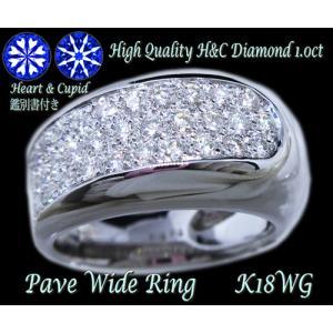 リング 指輪 パヴェ ダイヤモンド ダイヤ 幅広 ワイド 1.0ct 高品質 H&C ハート & キューピッド 鑑別書 付き 18金 ホワイトゴールド K18WG レディース alliegold 09