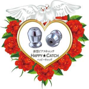 ピアス ハッピー キャッチ pierced catch シルバー 日本製 SV 925 アクセサリー パーツ ツマミ ひっぱらないと 外れない 落ちない 1ペア メンズ 新品 送料無料|alliegold