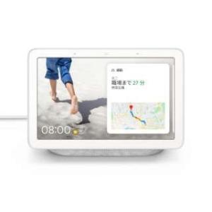 日本国内正規品。新品未開封。 Googleアシスタント搭載のスマートホームデバイスです。さまざまなこ...