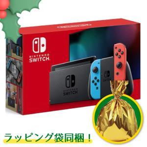 任天堂 Nintendo Switch HAD-S-KABAA [ネオンブルー・ネオンレッド] ニン...