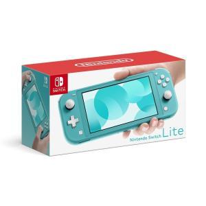 Nintendo Switch Lite(ターコイズ)