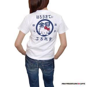 HELLO KITTY × 全日本プロレス コラボ Tシャツ ホワイト|alljapan