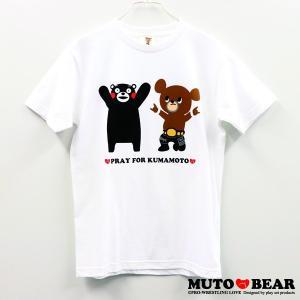 くまモン×武藤べアー チャリティーTシャツ|alljapan