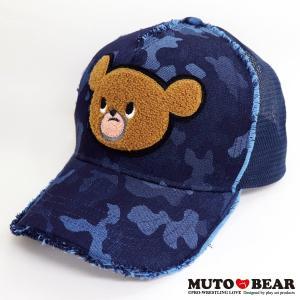 武藤ベアー CAP さがら刺繍 迷彩ブルー|alljapan