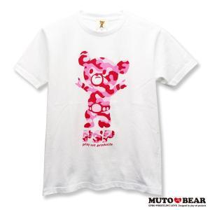 武藤ベアー 迷彩ピンク Tシャツ ホワイト|alljapan