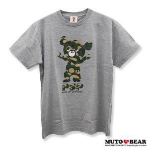 (ネット限定品) 武藤ベアー 迷彩グリーン Tシャツ 杢グレー|alljapan