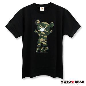 武藤ベアー 迷彩グリーン Tシャツ ブラック|alljapan