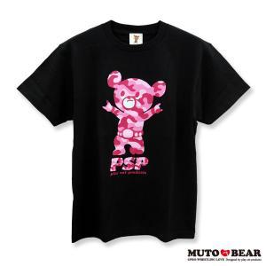 武藤ベアー 迷彩ピンク Tシャツ ブラック|alljapan