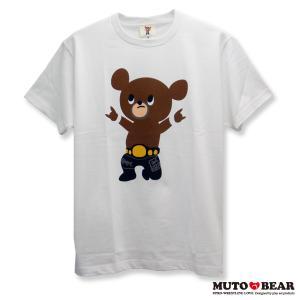 (受注生産商品)武藤ベアー Tシャツ ホワイト XXLサイズ〜|alljapan